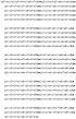 Устройство определения количества активных входов в любых сочетаниях из десяти возможных