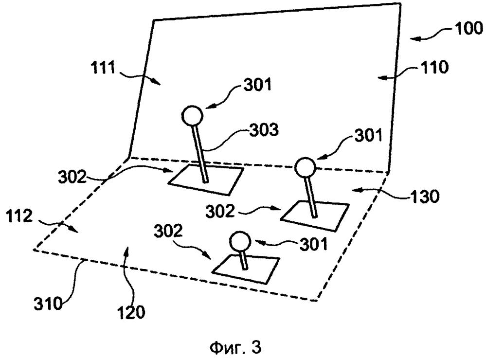 Взаимодействие с трехмерным виртуальным динамическим отображением