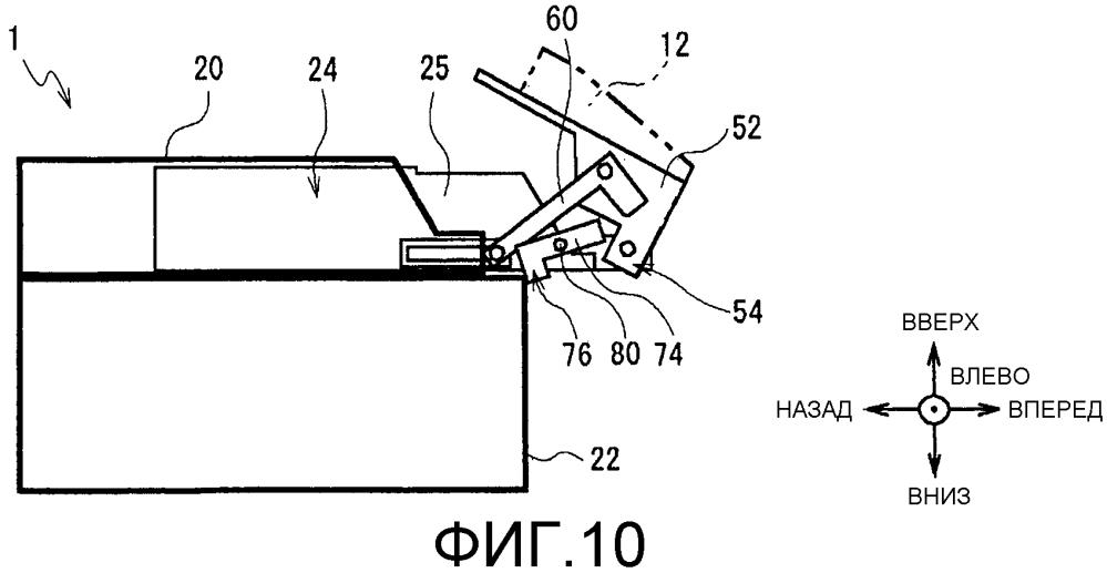 Устройство выдвижного ящика и устройство транзакции с носителем