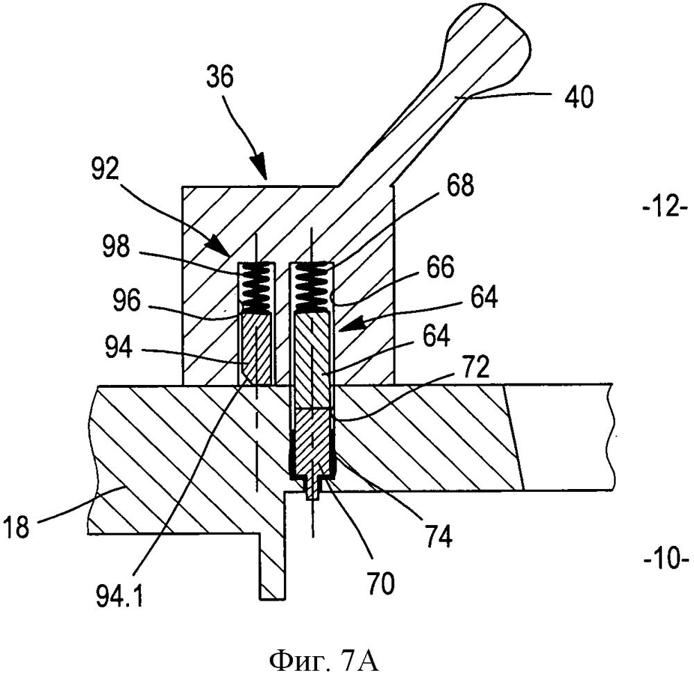 Высокозащищенный механизм управления устройства для герметичного соединения двух замкнутых пространств