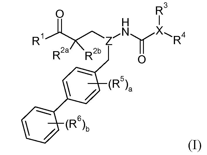 Замещенные аминомасляные производные в качестве ингибиторов неприлизина
