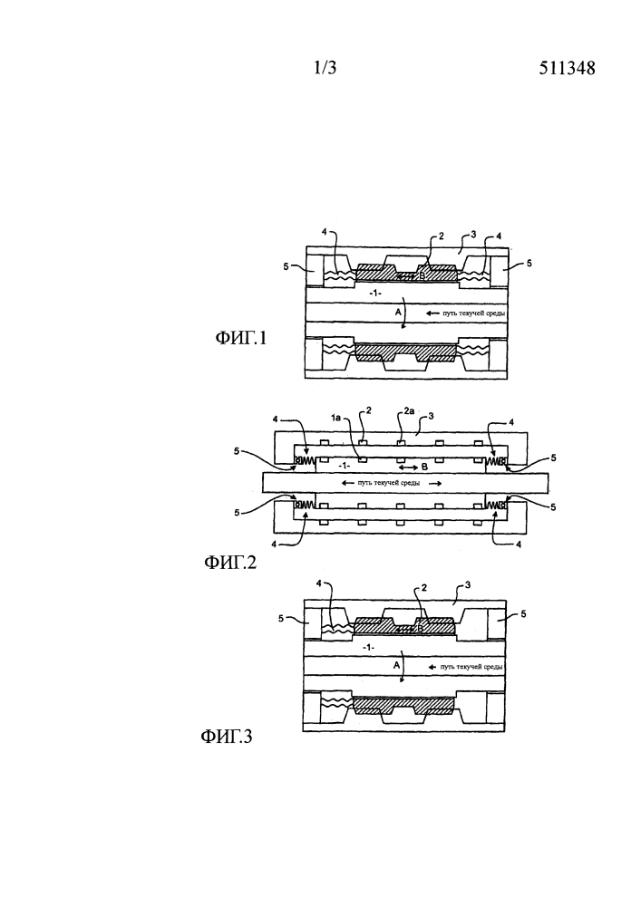 Скважинное вибрационное устройство с синусоидальными колебаниями