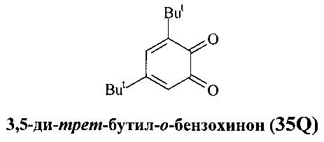 Способ получения полиметилметакрилата