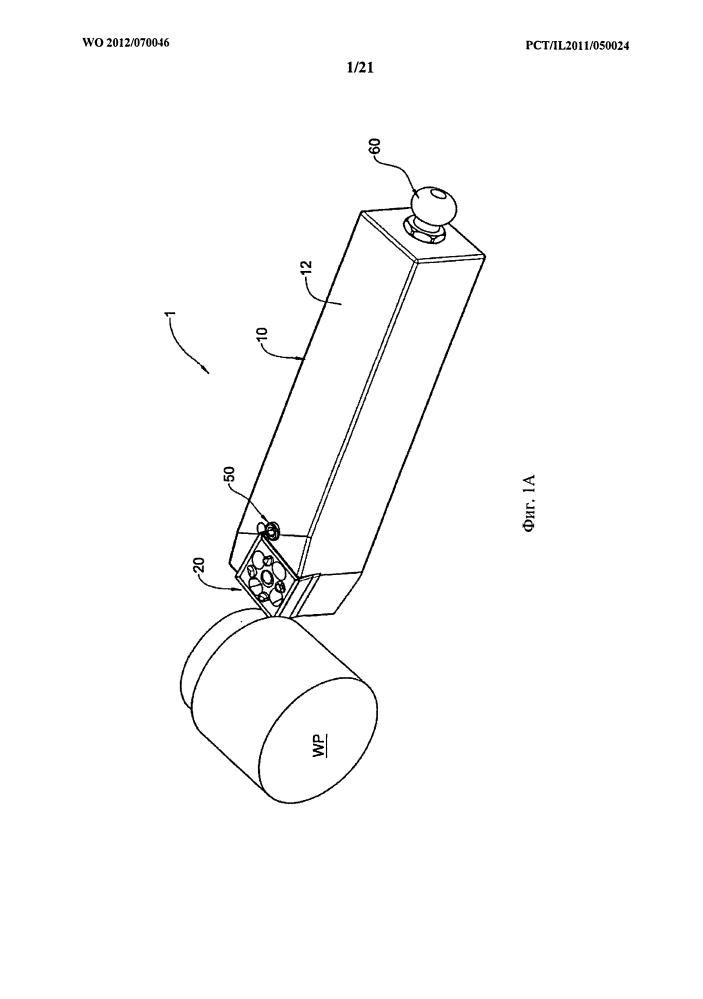 Режущий инструмент с охлаждающим механизмом, а также режущий элемент и держатель инструмента для него