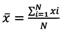 Оптическая подложка, полупроводниковый светоизлучающий элемент и способ изготовления полупроводникового светоизлучающего элемента