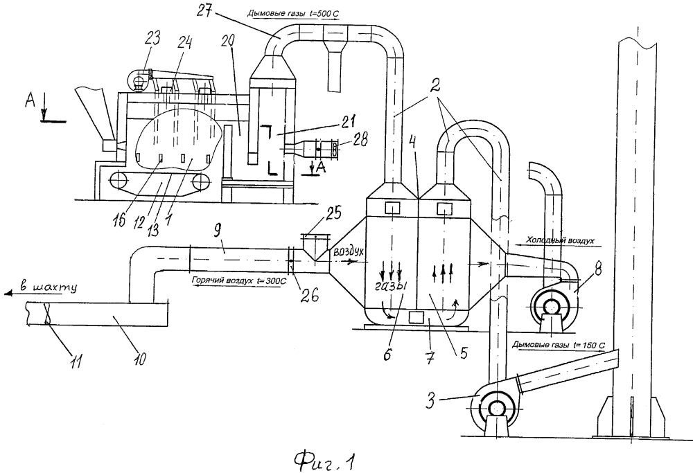 Способ подогрева шахтного вентиляционного воздуха и устройство для его осуществления