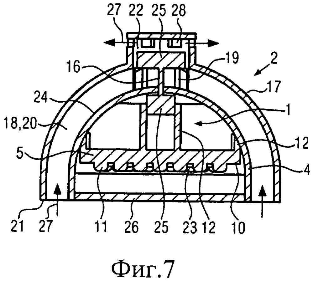 Система охлаждения и светодиодный светильник, включающий такую систему