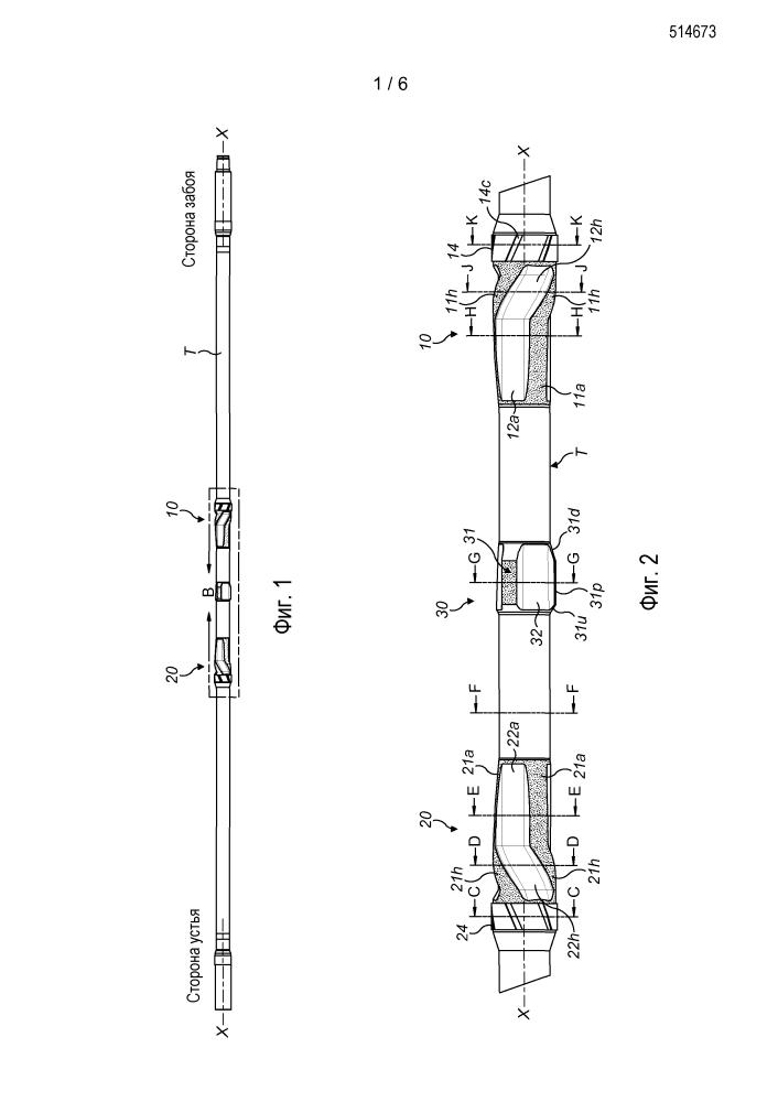 Трубный компонент бурильной колонны