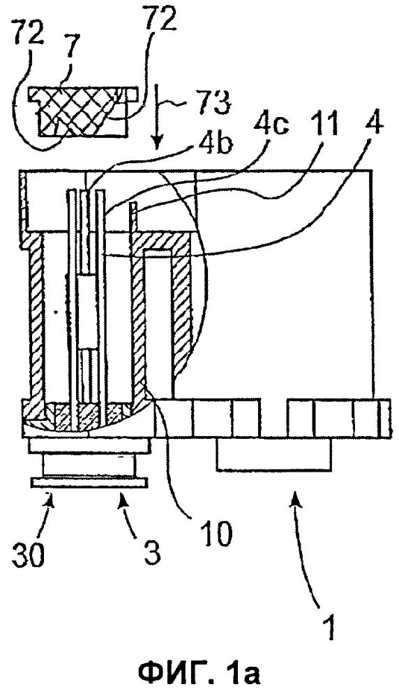 Электромагнит с присоединительным участком