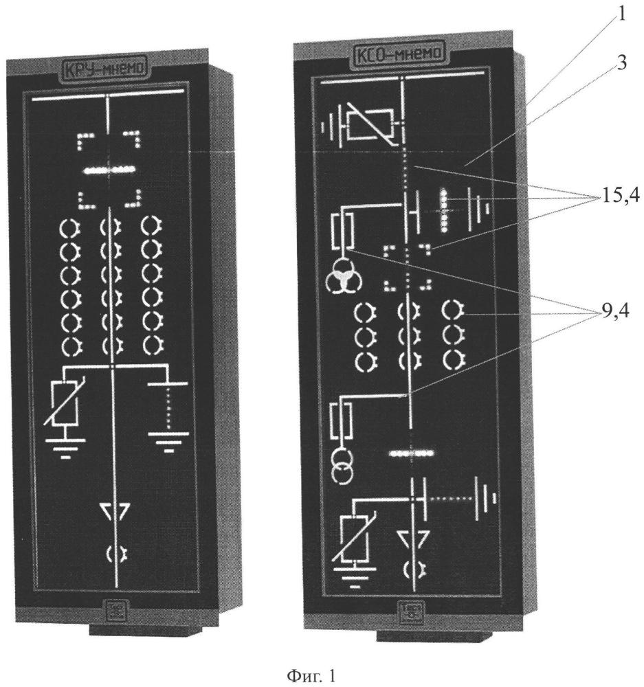 Модуль светодиодной индикации мнемосхемы распределительного шкафа