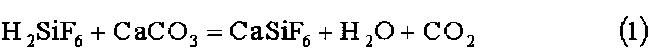 Способ получения искусственного плавикового шпата (caf2) из отхода производства фосфорной кислоты (фосфогипса) для применения в технологии производства цемента