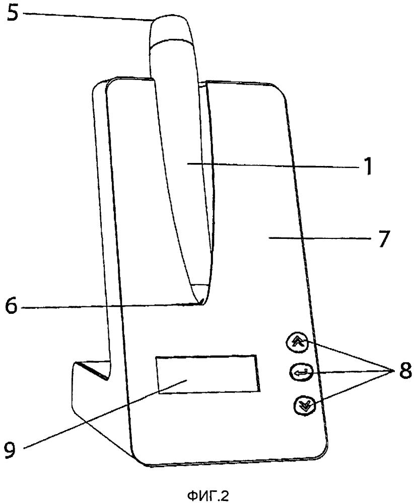 Система генерации ульразвуковых волн и способ конфигурации ультразвуковой системы
