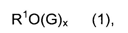 Разветвленные сложные полиэфиры с сульфонатными группами
