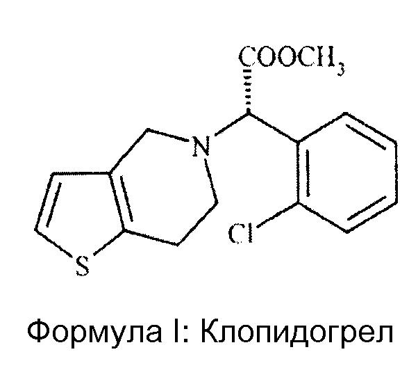 Антитромботические соединения