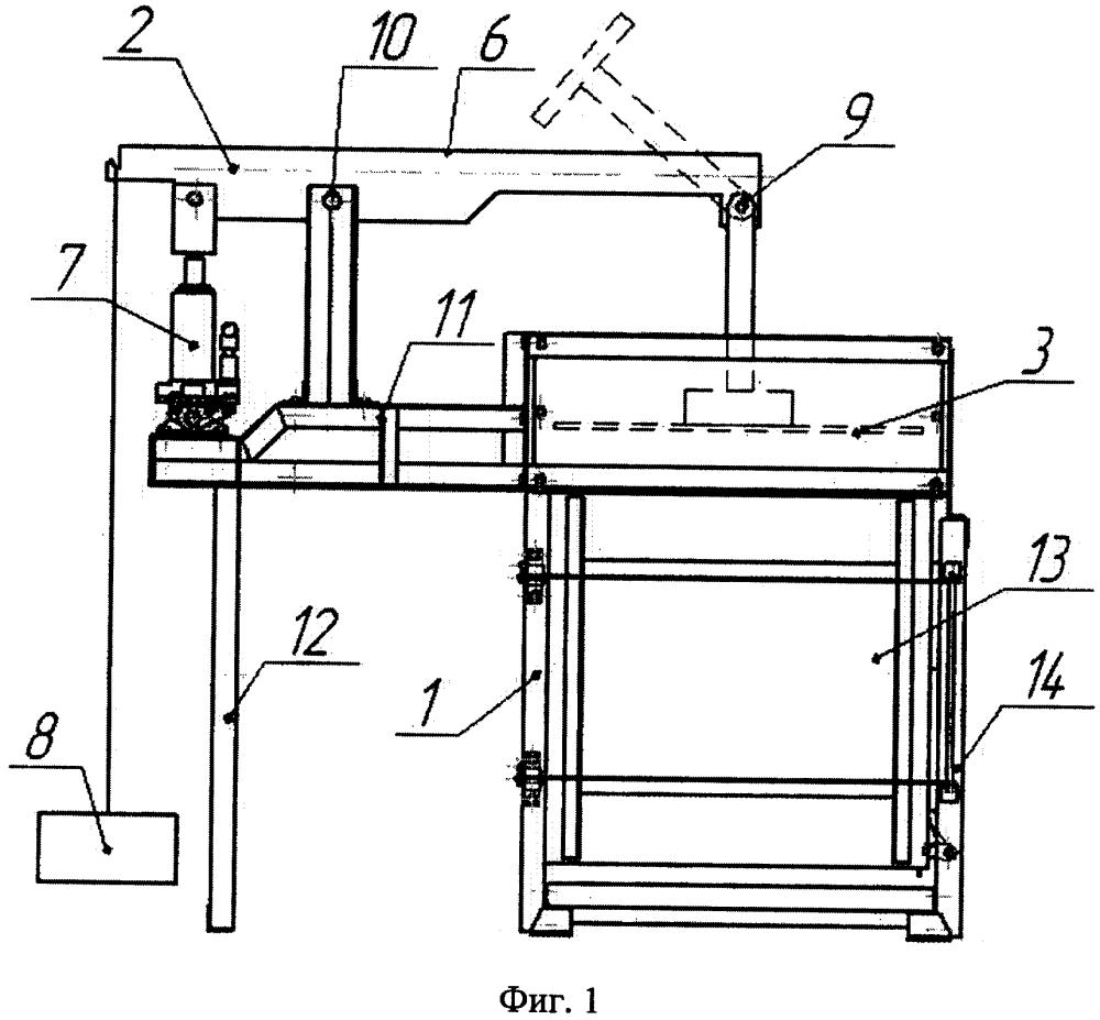 Пресс для изготовления табачных кип