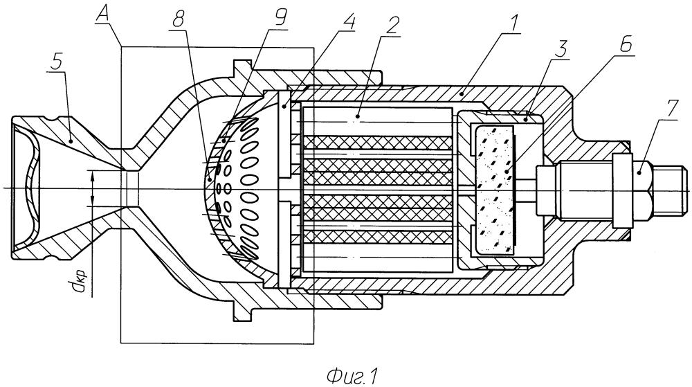 Твердотопливный импульсный двигатель