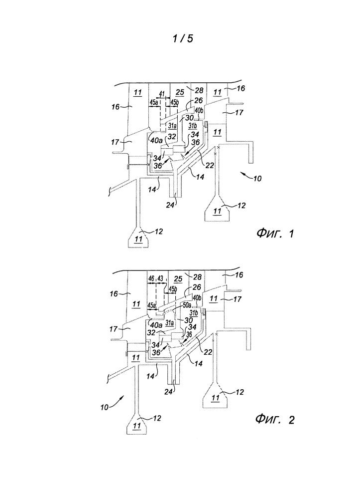 Устройство герметизации для направляющего аппарата турбины газотурбинного двигателя