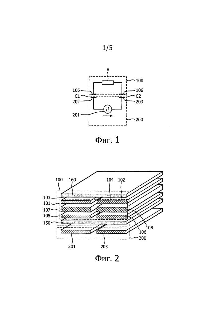 Электролюминесцентное устройство