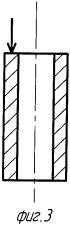 Способ определения твердости металла на действующем трубопроводе ударнодинамическим прибором