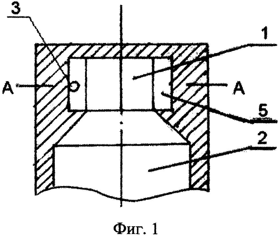 Двухкомпонентная центробежная форсунка с интенсивным смесеобразованием