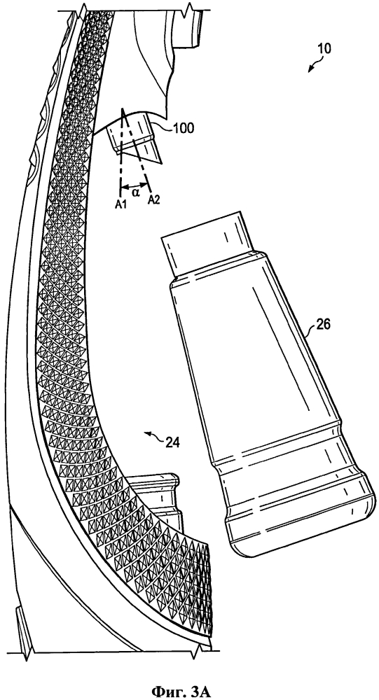 Бритвенный прибор с поворачивающимся гидравлическим соединителем