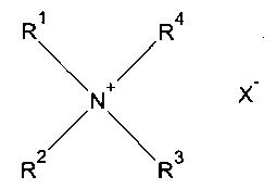 Волокнистые структуры, содержащие частицы.