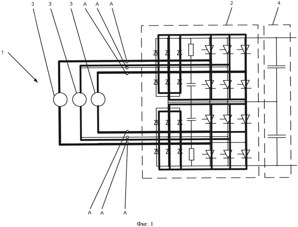 Способ устранения электрической дуги, обусловленной по меньшей мере одним источником фазного напряжения вентильного преобразователя переменного тока