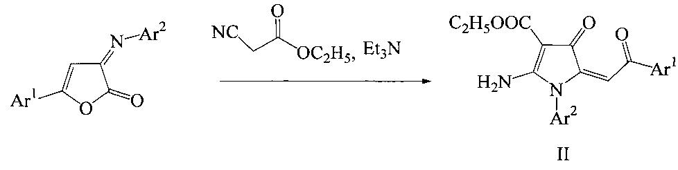 2-амино-1-арил-5-(3,3-диметил-2-оксобутилиден)-4-оксо-n-(тиазол-5-ил)-4,5-дигидро-1н-пиррол-3-карбоксамиды, проявляющие противоопухолевую и антирадикальную активность, способ их получения и фармацевтическая композиция на их основе