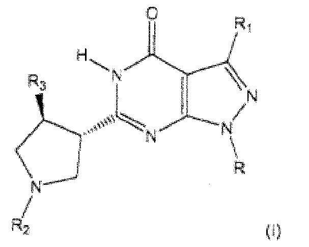 Пиразолохинолиновое производное