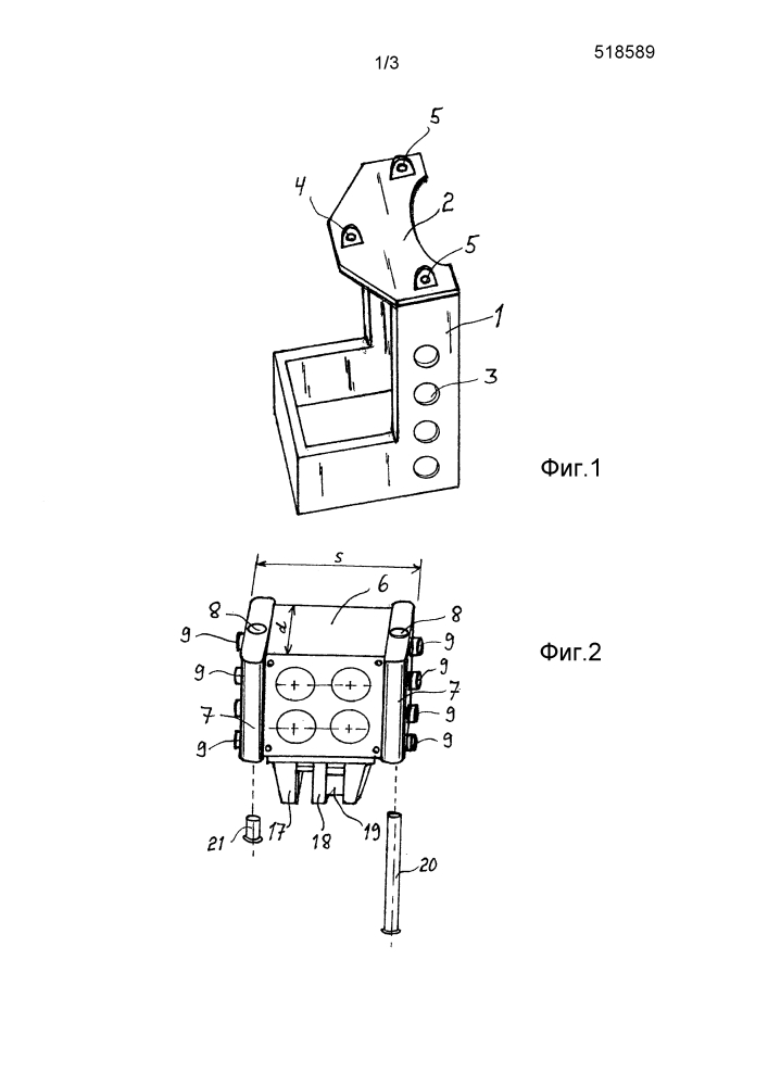 Забивное устройство, предназначенное для забивания столбов в землю