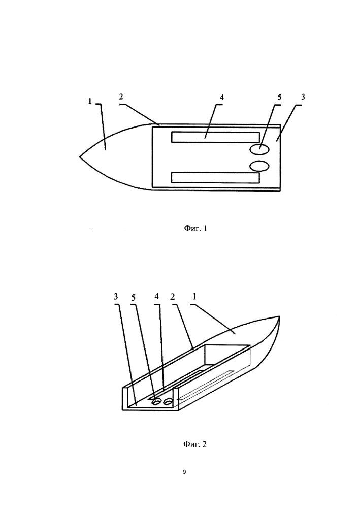 Плавсредство для оборудования амфибийных транспортных средств