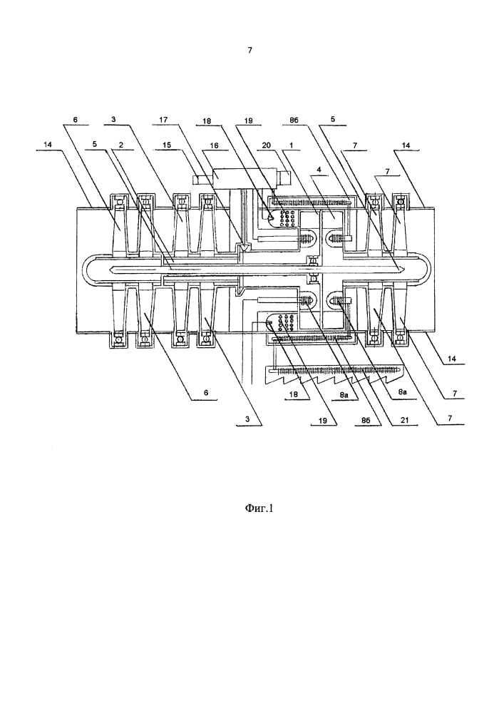 Система охлаждения двух турбин высокого давления турбореактивного двухконтурного двигателя самолета