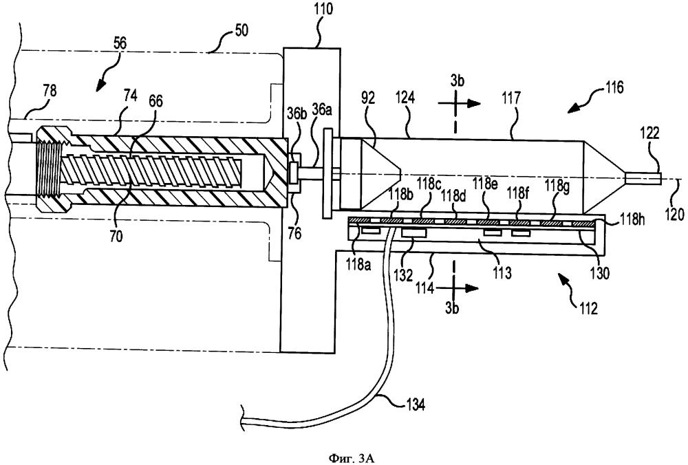Система инъекции с емкостным измерением