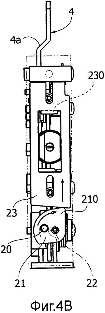 Предохранительный замок для дверей