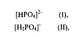 Способ получения акриловой кислоты или ее производных