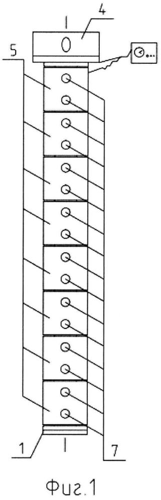Инвентарная тензометрическая микросвая
