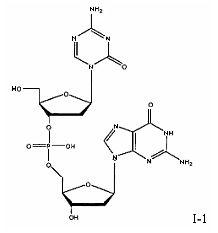 Состав, набор и фармацевтическая композиция, содержащие производные децитабина, их получение и применение