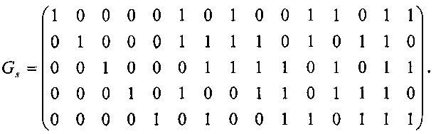 Декодер с обработкой списка базового кластера