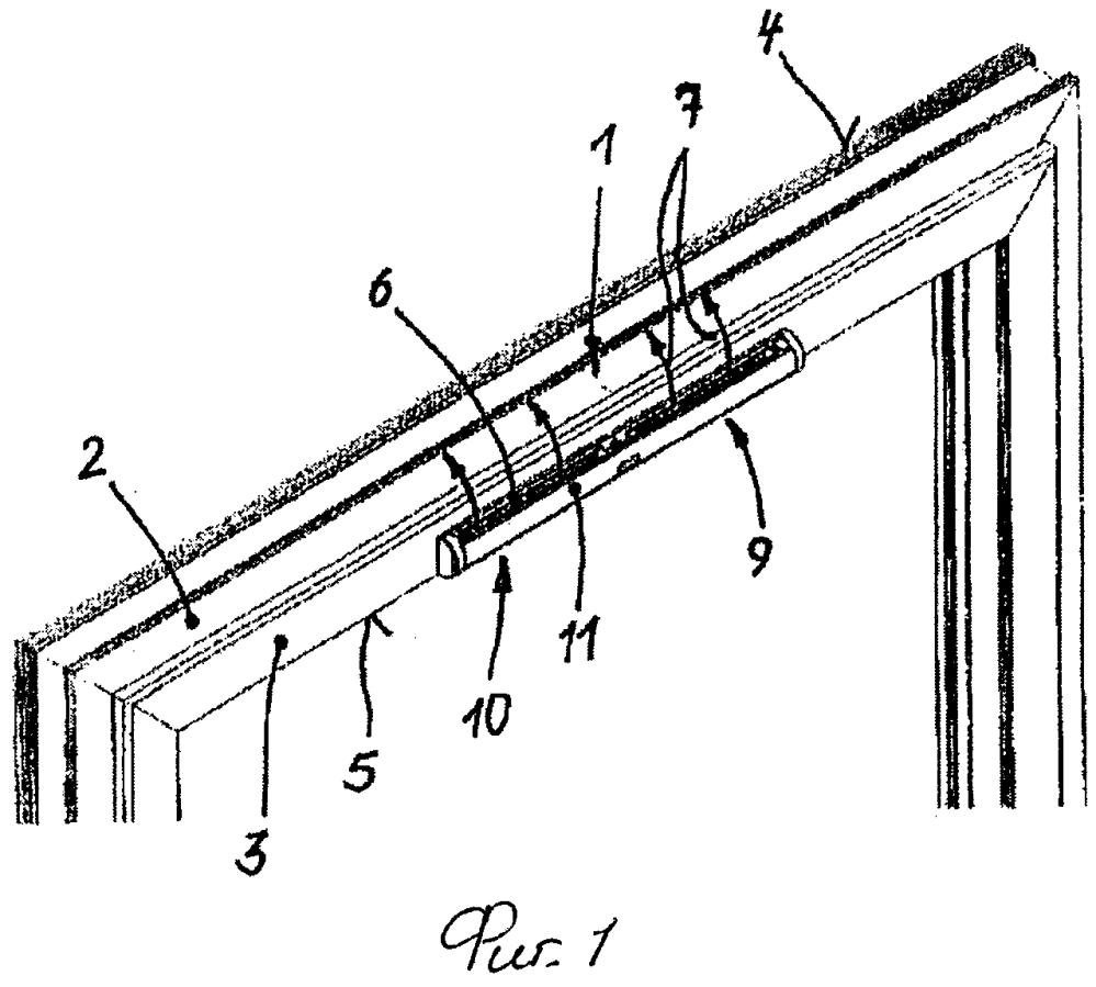 Вентиляционное устройство для окна или двери