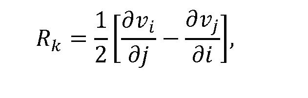 Вычисление данных вращательного движения с использованием градиента данных поступательного движения