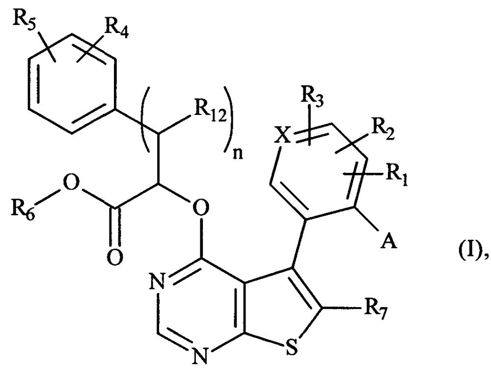 Новые тиенопиримидиновые производные, способ их получения и фармацевтические композиции, содержащие их