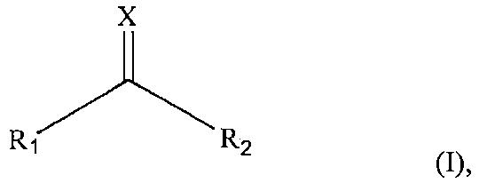Способ высокоэффективного получения полипептидного фрагмента, подходящего для ncl