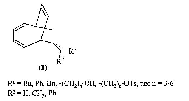 Способ получения (е)-бицикло[4.2.2]дека-2,4,7-триенов