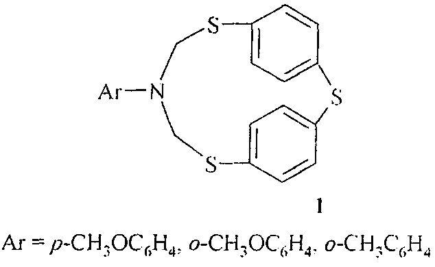 Способ получения 6-арил-2,4,8-тритиа-6-аза-1,3(1,4)-дибензоциклооктафанов