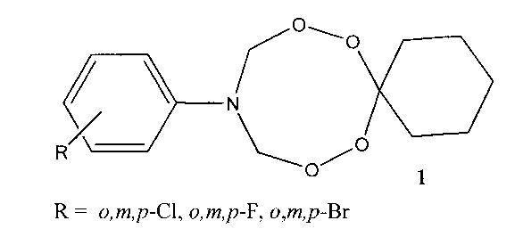 Способ получения 10-галогенфенил-7,8,12,13-тетраокса-10-азаспиро[5.7]тридеканов