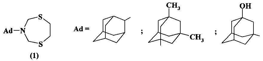 Способ получения n-адамантил-1,5,3-дитиазепанов