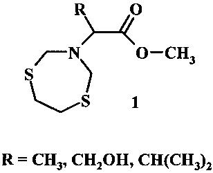 Способ получения метил 2-(1,5,3-дитиазепан-3-ил)алканоатов