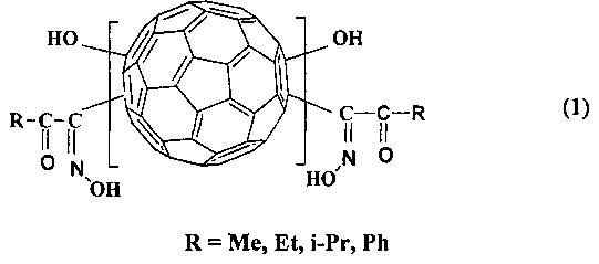 Способ получения оксимов фуллерена: бис-аддуктов 1-[гидроксо]-9-[1-гидроксимино-2-оксо-2-алкил-этил]-1,9-дигидро-[c60-ih][5,6]фуллеренов