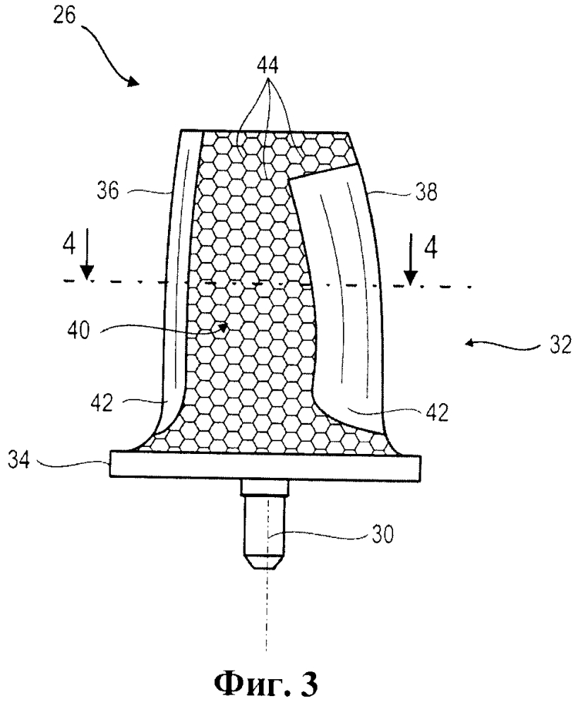 Лопатка для турбомашины и способ изготовления указанной лопатки