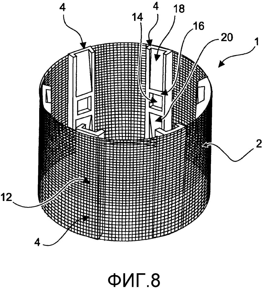 Устройство шлангового соединения и массажная игрушка с таким устройством шлангового соединения
